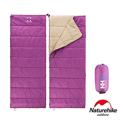 Naturehike H150春夏款輕薄透氣便攜式信封睡袋 紫色-急