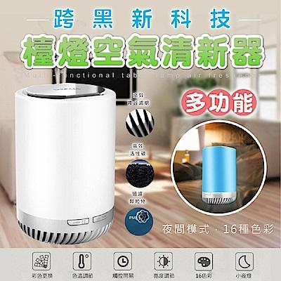 USAY 小夜燈桌上型空氣清淨機