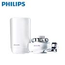 【Philips 飛利浦】超濾龍頭型4重複合濾芯淨水器(日本原裝) WP3811