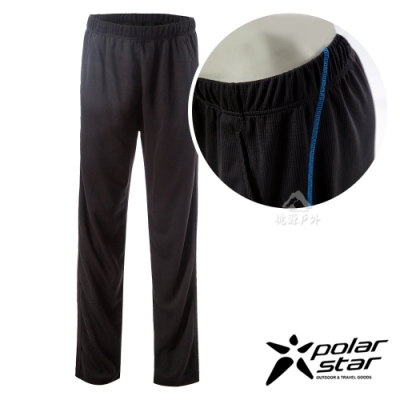 PolarStar 中性 排汗針織運動長褲『海藍』P19315 MIT