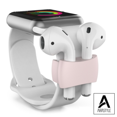 AHAStyle AirPods 耳機錶帶防丟收納套 粉紅色