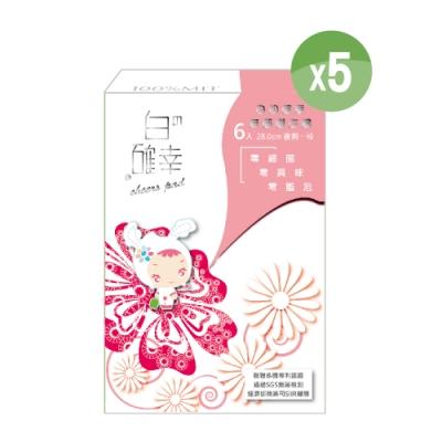 白的確幸無菌衛生棉花語系列28cm夜用一般6片*5盒/組
