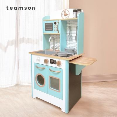 (時時樂限定)Teamson小廚師桑托斯木製家家酒兒童廚房玩具(附7廚房配件)