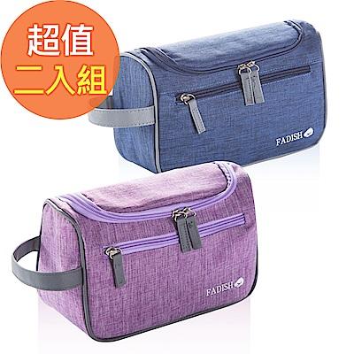 【買一送一】JIDA 質感防潑水可懸掛旅遊收納包