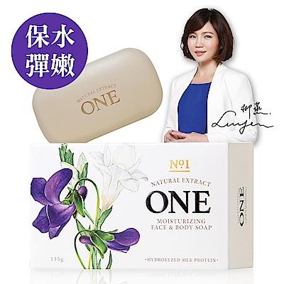 ONE-煥采保濕美肌皂