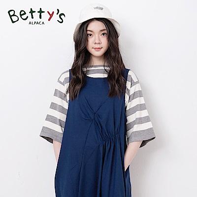 betty's貝蒂思 圓領橫條紋短版五分袖針織上衣(灰色)