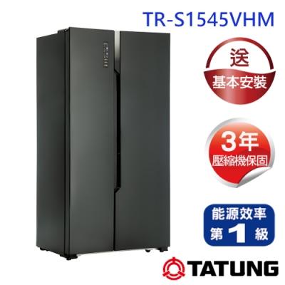TATUNG大同 540公升 變頻對開冰箱 TR-S1545VHM