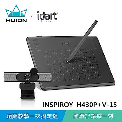 HUION INSPIROY H430P 繪圖板遠距教學套組