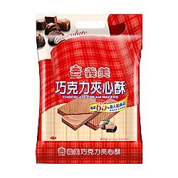 義美 巧克力夾心酥(25gx16入)