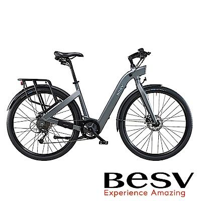 《BESV》CF1-26 智慧動能電動自行車 26吋 灰色 E-BIKE