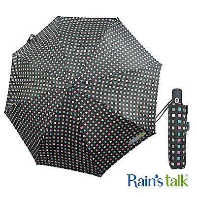 Rains talk 彩色方格抗UV三折自動開收傘