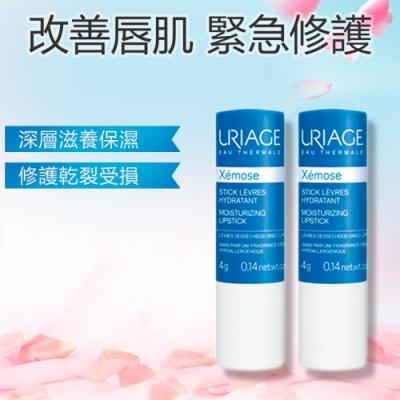 優麗雅 保濕 / 極保濕 護唇膏 4g URIAGE 2入組