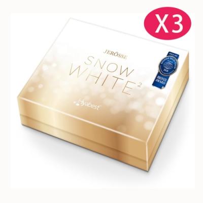 婕樂纖 水光錠*3盒優惠 FDA日本強效 (JEROSSE 系列保養品)