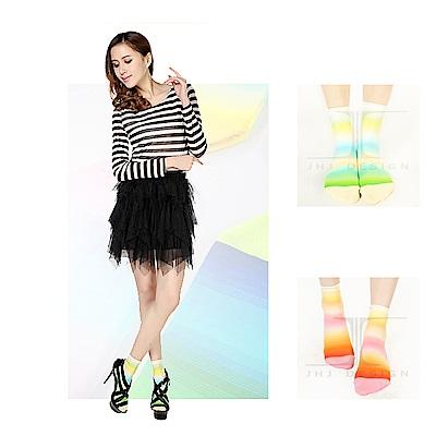 HummingBird 棉花糖系列-檸檬/橘子條紋高彩針織短襪-2雙
