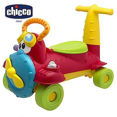 chicco-二合一天空騎士訓練車