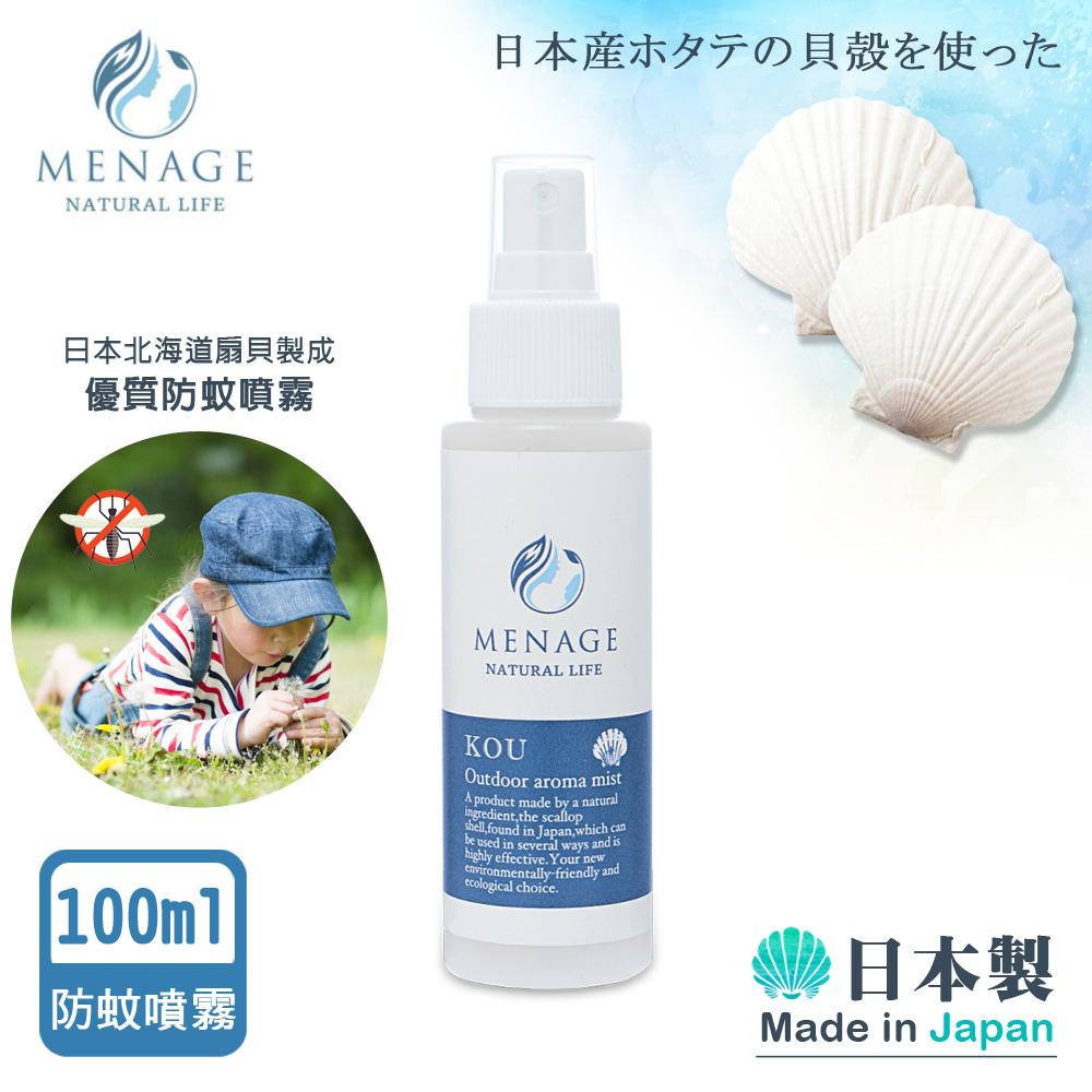 MENAGE 日本製 北海道扇貝 香KOU貝殼粉 戶外草本噴霧 防蟲防蚊液100ml-1入