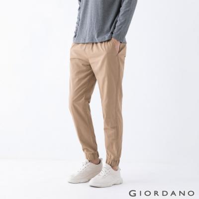 GIORDANO  男裝素色抽繩束口褲 - 98 卡其