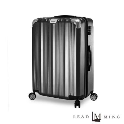 【Leadming】月光電紋28吋防刮硬殼行李箱II(3色可選)
