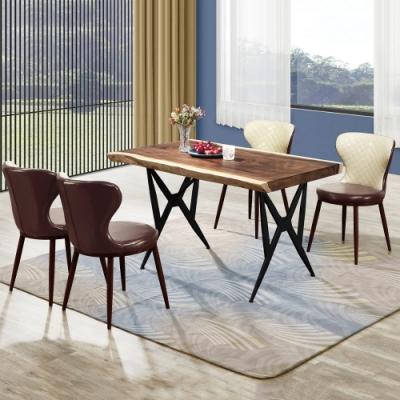 MUNA 隆格4.35尺實木餐桌(不含椅) 132X78X78cm