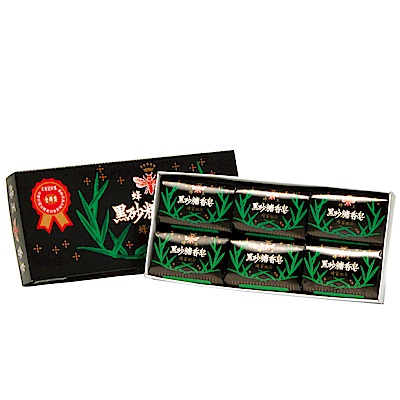 蜂王Queen Bee 黑砂糖香皂 80gx6入/盒