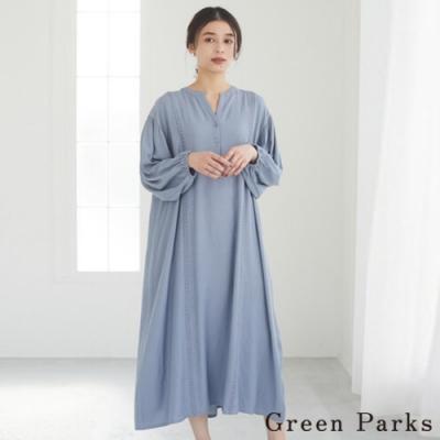 Green Parks 舒適蕾絲抓褶連身洋裝