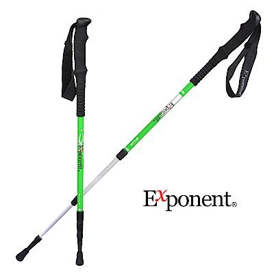 Exponent 超輕量7075航太級鋁合金登山杖 (綠)