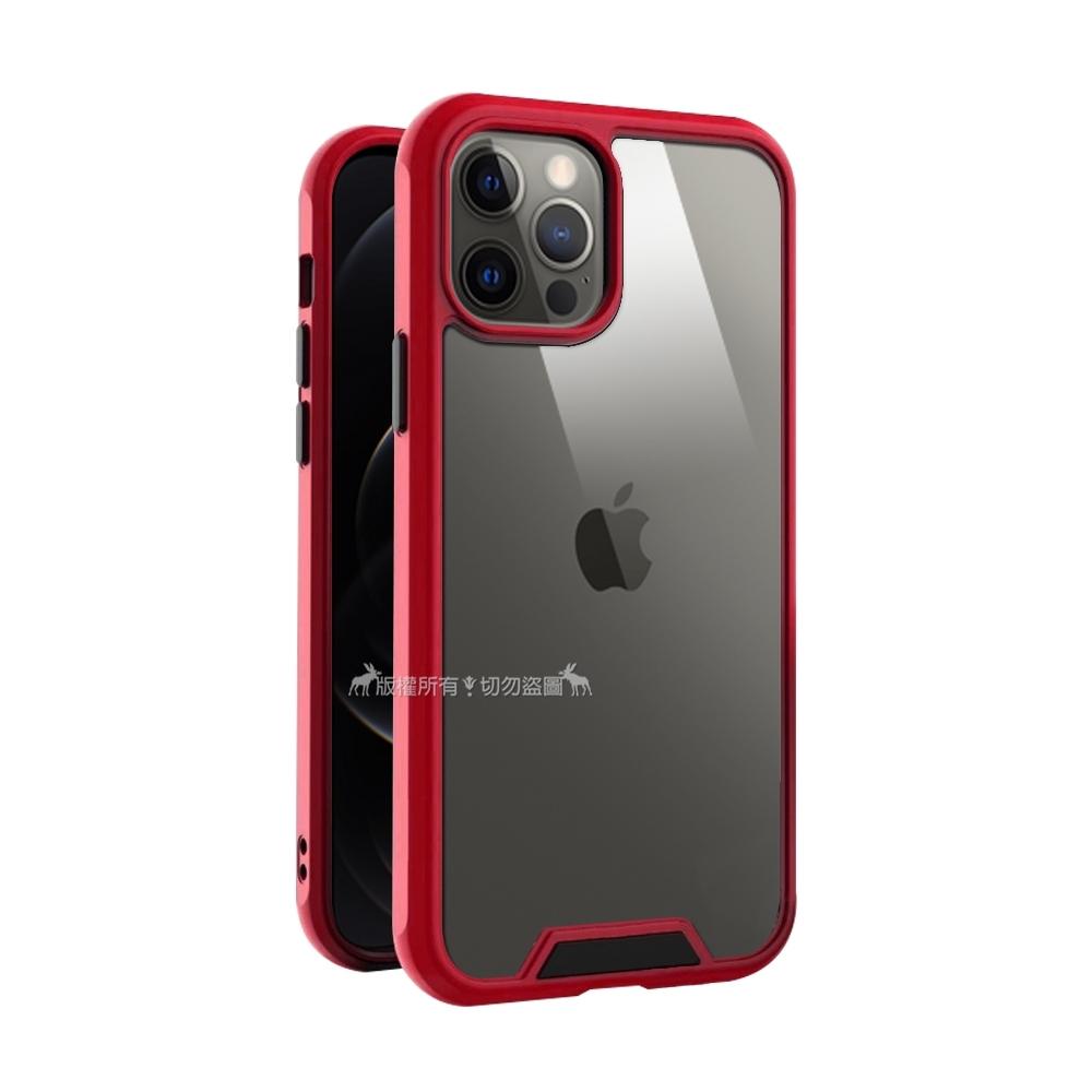 VXTRA美國軍工級防摔技術 iPhone 12 / 12 Pro 6.1吋 氣囊保護殼 手機殼(火箭紅)