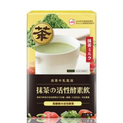 【買一送一】UDR抹茶の活性酵素飲(即期良品/效期:2020/5/19)