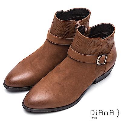 DIANA 率性自我-百搭踝帶編織紋真皮粗跟短靴-棕
