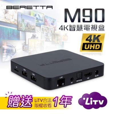 Beretta M90 4K智慧電視盒(45-M90)