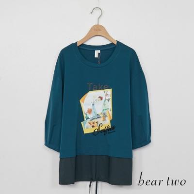 beartwo-圖案印刷七分袖上衣-深綠