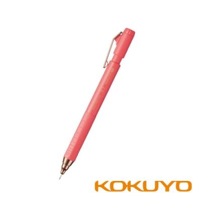 KOKUYO ME 上質自動鉛筆Type M (防滑橡膠握柄)-0.7mm粉