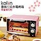 Kolin歌林10L時尚電烤箱KBO-LN103(櫻花粉) product thumbnail 1
