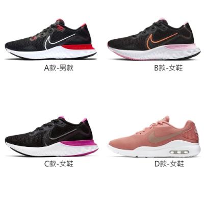 時時樂 NIKE 慢跑鞋  輕量 路跑 運動鞋 女鞋 男鞋 四款