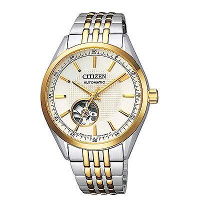 CITIZEN星辰 開芯鏤空時尚機械腕錶(NH9114-81P)