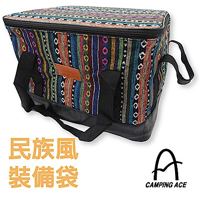 台灣 Camping Ace 民族風 超大型裝備收納袋