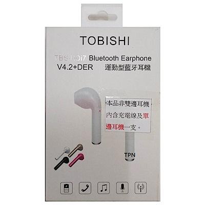 TOBISHI運動型單耳藍牙耳麥TBS-HDi7