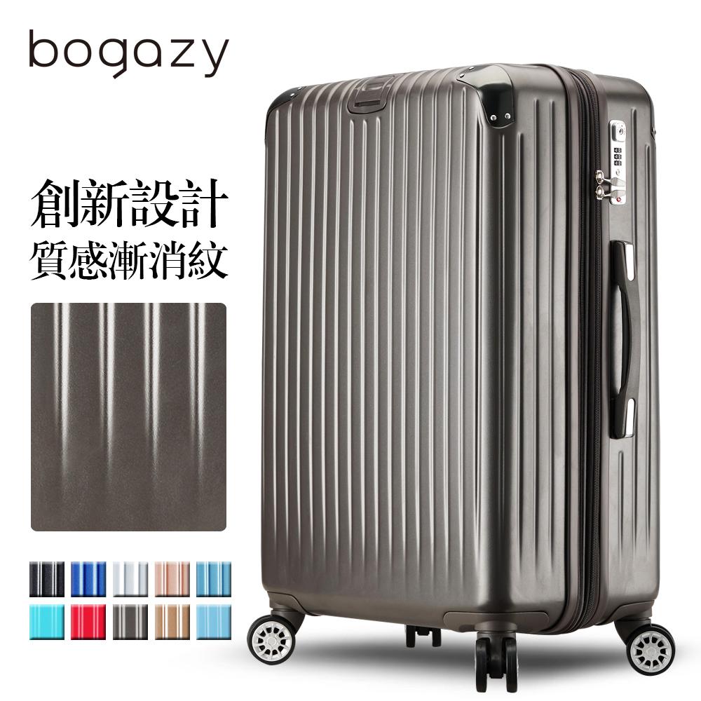 Bogazy 雪之奇蹟II 20吋PC可加大磨砂霧面行李箱(時尚灰)