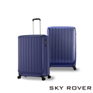 SKY ROVER 19吋 藍寶石 璀璨晶鑽 側開可擴充拉鍊登機箱 行李箱 SRI-1808