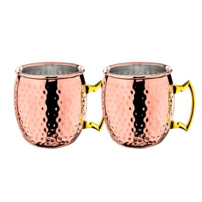 英國 WILMAX 北歐貴族風玫瑰金飲料杯附把手550ML2入組
