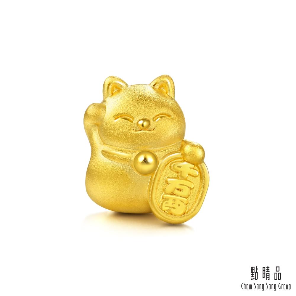 點睛品 999純金 Charme 招財貓 轉運黃金串珠