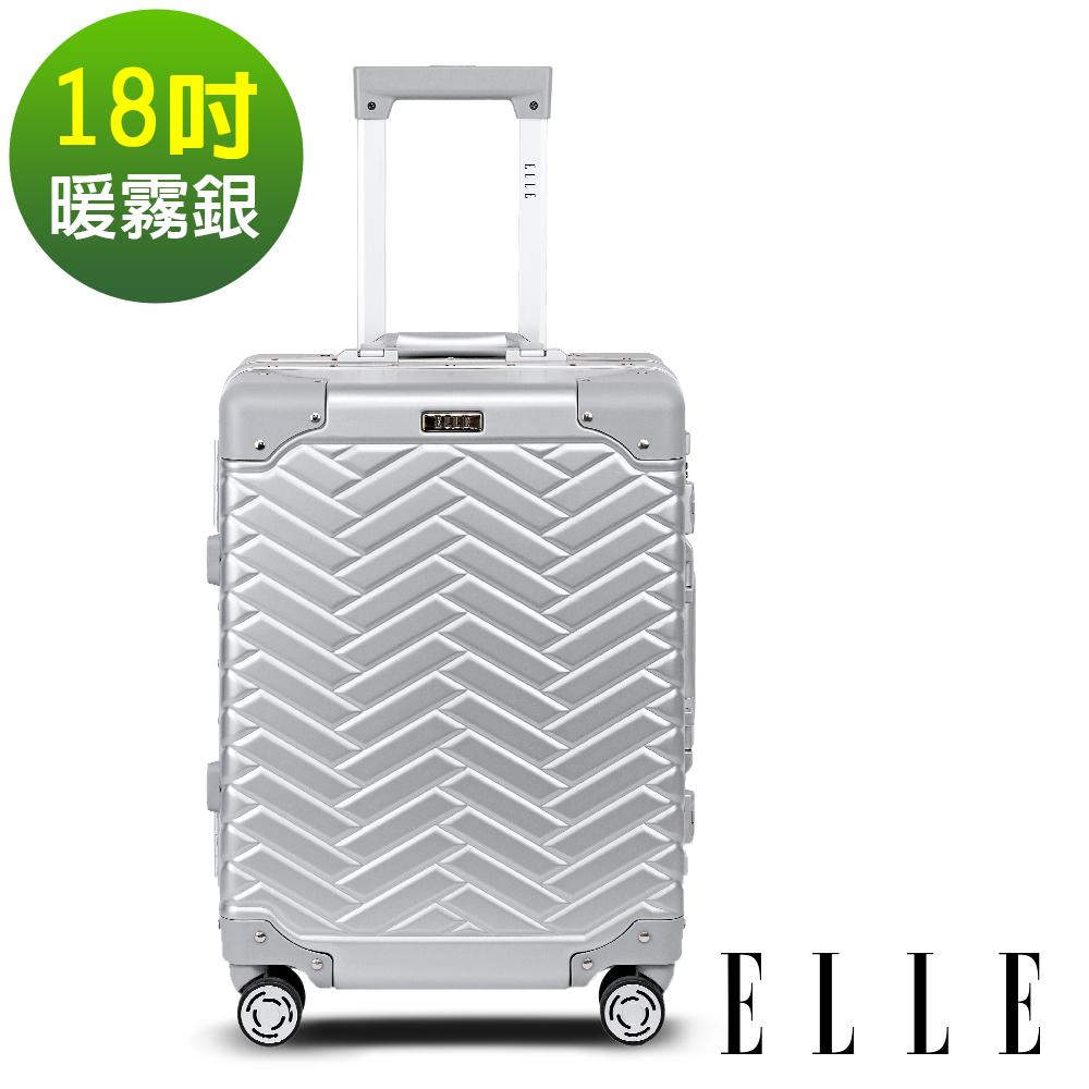 ELLE CHOCOLATE經典鋁框系列-18吋霧面ABS+PC行李箱- 暖霧銀 EL31203