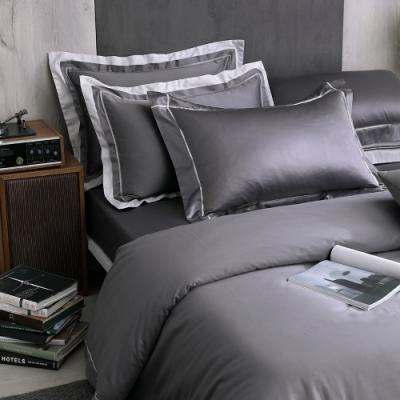 OLIVIA  Hamilton 灰 加大雙人床包枕套三件組 500織高織紗匹馬棉