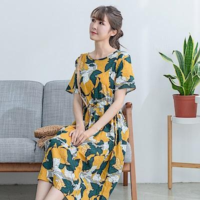 慢 生活 夏日印花抽繩收腰背心裙- 綠/黃