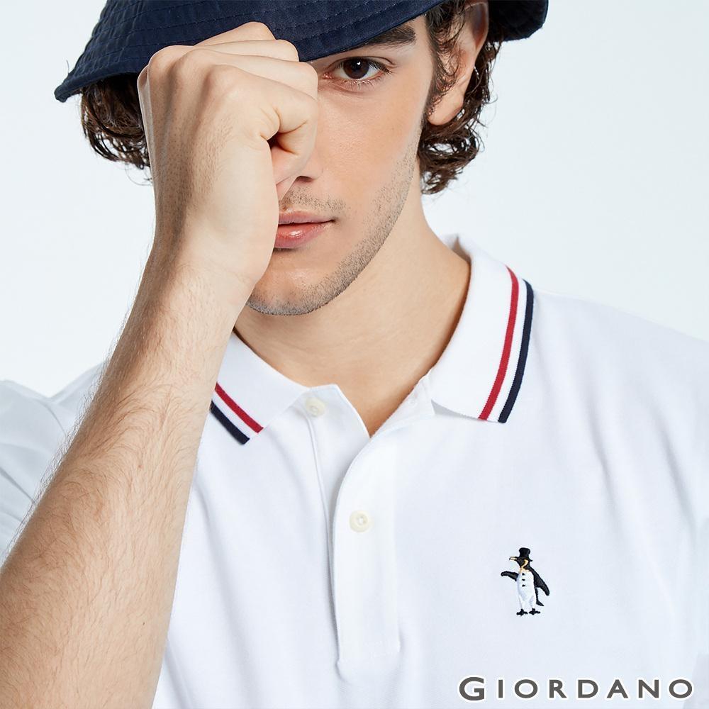 GIORDANO 男裝企鵝刺繡彈力萊卡POLO衫-01 標誌白