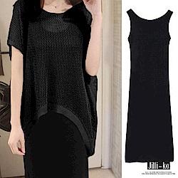 Jilli-ko 兩件套鏤空垂墜網衫背心裙- 黑/卡