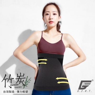 GIAT台灣製竹炭透氣彈力塑腰(男女適用)-炭黑色
