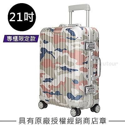 【直營限定款】Rimowa Original Cabin Camouflage 21吋登機箱 (粉紅迷彩)