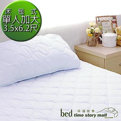 bedtime story七彩TC混紡棉鋪棉保潔墊_單人3.5尺枕套床包組