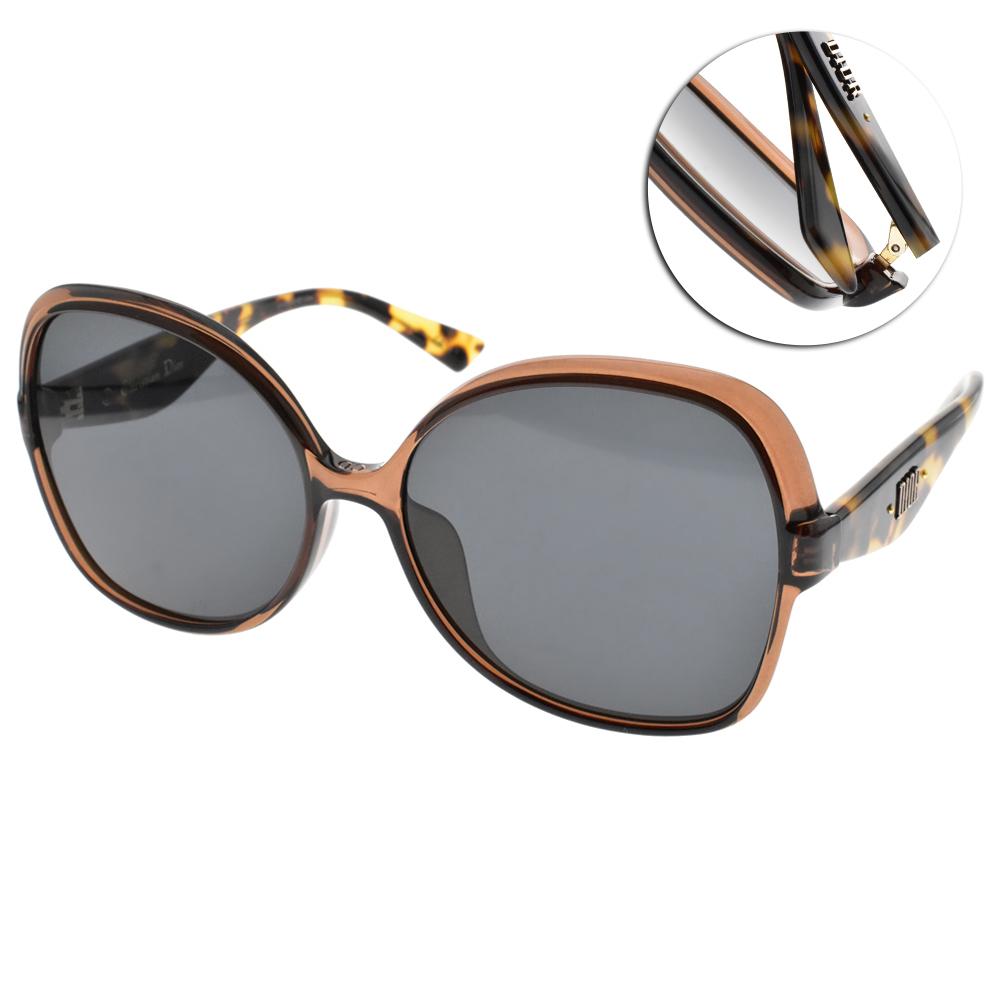 DIOR太陽眼鏡 女王大框款/透棕淺琥珀-藍 #NUANCE F 09QIR